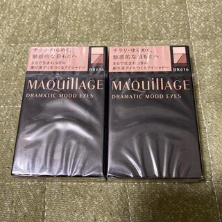 マキアージュ(MAQuillAGE)のドラマティックムードアイズ BR616(アイシャドウ)