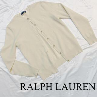 Ralph Lauren - ラルフローレン Ralph Lauren カーディガン ワンポイント刺繍ロゴ