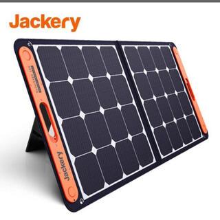 Jackery SolarSaga 100(その他)