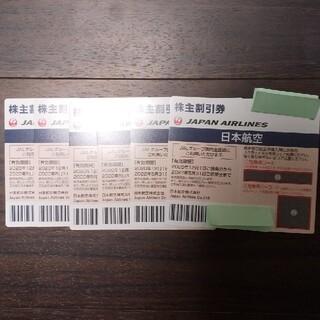 【最新】日本航空(JAL)株主割引券6枚(航空券)