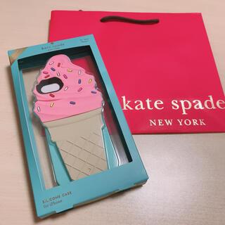 ケイトスペードニューヨーク(kate spade new york)の【新品】ケイトスペード iPhoneケース シリコン ソフトクリーム(iPhoneケース)
