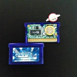 ゲームボーイアドバンス(ゲームボーイアドバンス)のGBA ゲームボーイアドバンス ポケットモンスター サファイア 新品 電池交換(携帯用ゲームソフト)
