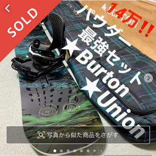 14万‼️パウダー最強セット★Burton・Union