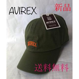 AVIREX - ❤️お年玉‼️大人気AVIREXツイルキャップ‼️ロゴ刺繍