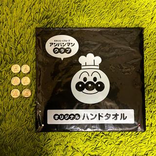 スカイラーク(すかいらーく)のガスト コイン 6枚 アンパンマン ハンドタオル2枚セット付き(その他)