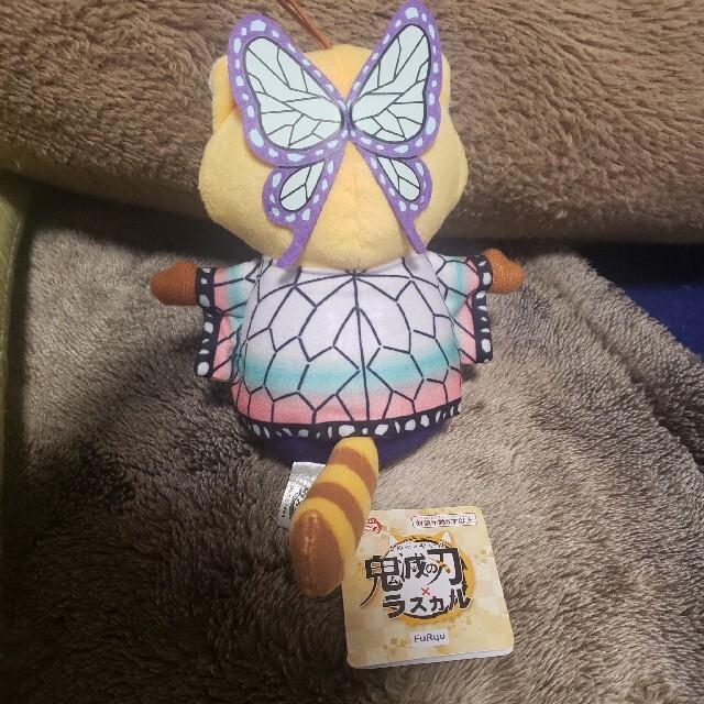 胡蝶しのぶ 鬼滅の刃 ラスカル コラボマスコット エンタメ/ホビーのおもちゃ/ぬいぐるみ(キャラクターグッズ)の商品写真