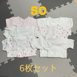 アカチャンホンポ(アカチャンホンポ)の短肌着 新生児 ベビー服(肌着/下着)