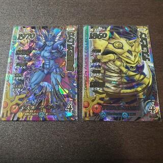 タカラトミーアーツ(T-ARTS)の邪竜軍王ガリンガ デスコピオン ダイの大冒険クロスブレイド ギガレア(カード)