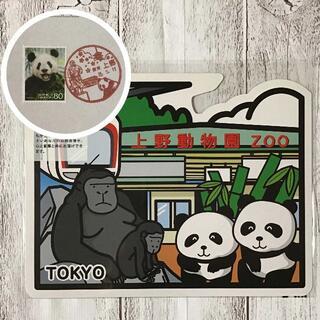 ご当地フォルムカード 風景印付 東京都 2011年【上野動物園】ポストカード(その他)