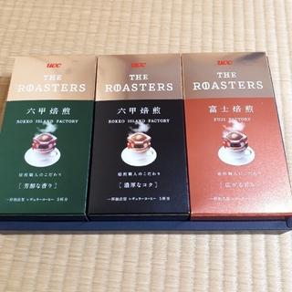 ユーシーシー(UCC)のUCCドリップコーヒー15袋(コーヒー)