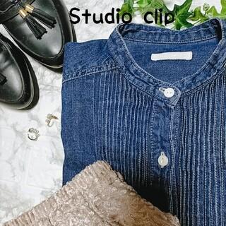 STUDIO CLIP - スタジオクリップデニムワンピース