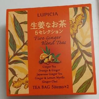ルピシア(LUPICIA)の生姜なお茶5セレクション(ティーバッグ10個) LUPICIA(茶)