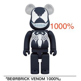 メディコムトイ(MEDICOM TOY)のBE@RBRICK VENOM 1000% ベアブリック ヴェノム(その他)