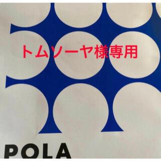 ポーラ(POLA)のトムソーヤ様専用 いつもありがとうございます(アイライナー)