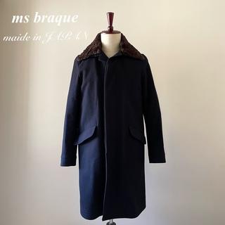 トゥモローランド(TOMORROWLAND)のmsbraque エムズブラック ファーライナー ウール コート ネイビー 38(ステンカラーコート)