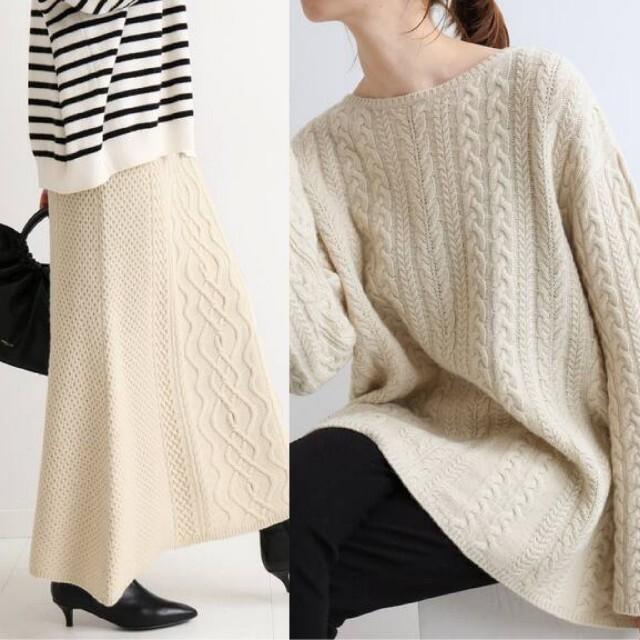 IENA(イエナ)のrin様専用❄️アランテントラインPO/アランロングスカート36二点セット レディースのトップス(ニット/セーター)の商品写真
