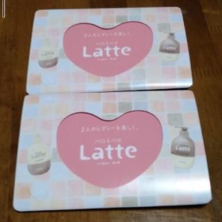 クラシエ(Kracie)のLatte ma&me サンプル 2セット(シャンプー/コンディショナーセット)