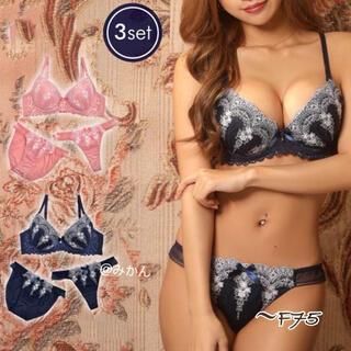 エレガントフェミニン✨♥️フラワーアーチ刺繍ブラショーツ3点セット(ブラ&ショーツセット)