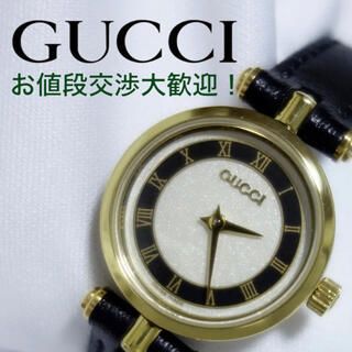 Gucci - 2020/12電池交換済【稀少】【極上VIN】グッチ・シェリー 純尾 N232