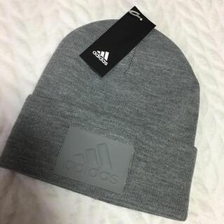 アディダス(adidas)のアディダス ロゴキャップ  グレー(ニット帽/ビーニー)