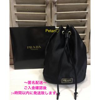 PRADA - PRADA ノベルティ ポーチ 新品