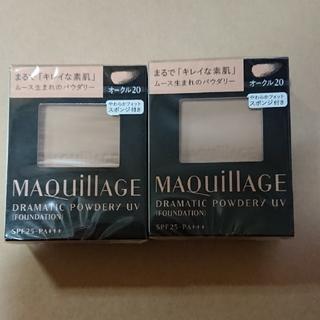 MAQuillAGE - マキアージュ ファンデーション            オークル20  2個