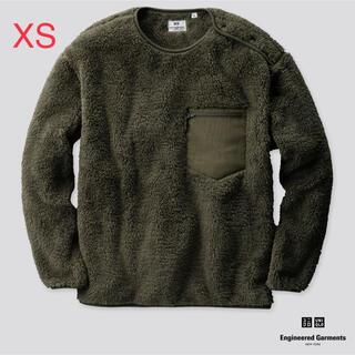 エンジニアードガーメンツ(Engineered Garments)のEngineered Garments ユニクロ フリースジャケット XS (その他)