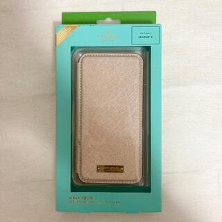 ケイトスペードニューヨーク(kate spade new york)の【Kate spade】iPhoneXケース 手帳型(iPhoneケース)