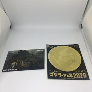非売品 金メダルステッカー「ゴジラ×メガギラス」+東宝特撮コレクションカード18(特撮)
