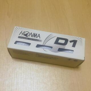 ホンマゴルフ(本間ゴルフ)のHONMA D1 ゴルフボール3球(ゴルフ)