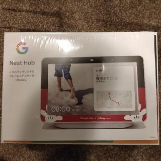 Google - 値下げ Google Nest  Hub 未使用・新品 限定ノベルティ付