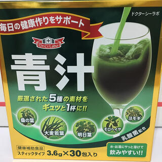 ドクターシーラボ(Dr.Ci Labo)のドクターシーラボ 青汁(青汁/ケール加工食品)