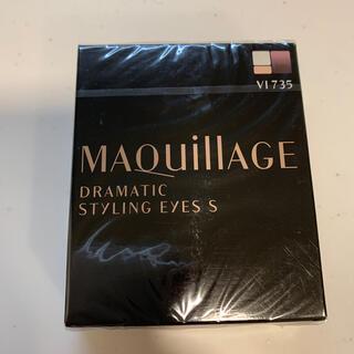 MAQuillAGE - 資生堂 マキアージュ ドラマティックスタイリングアイズS VI735(4g)