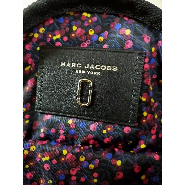 MARC JACOBS(マークジェイコブス)のマークジェイコブス リュック レディースのバッグ(リュック/バックパック)の商品写真