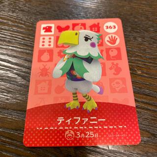 Nintendo Switch - あつ森amiiboカード ティファニー