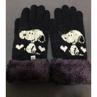 ピーナッツ(PEANUTS)のスヌーピー ニット手袋 裏起毛 レディース SNOOPY PEANUTS(手袋)