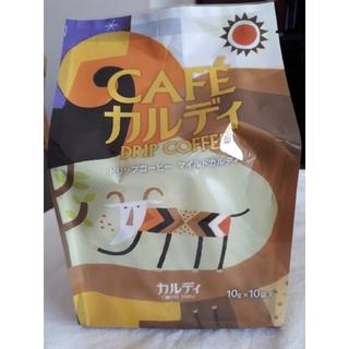 カルディ(KALDI)のカルディ ドリップコーヒー(コーヒー)
