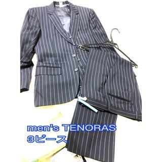 メンズティノラス(MEN'S TENORAS)のmen'sTENORASメンズティノラス 3ピース スーツ ネイビー ストライプ(セットアップ)