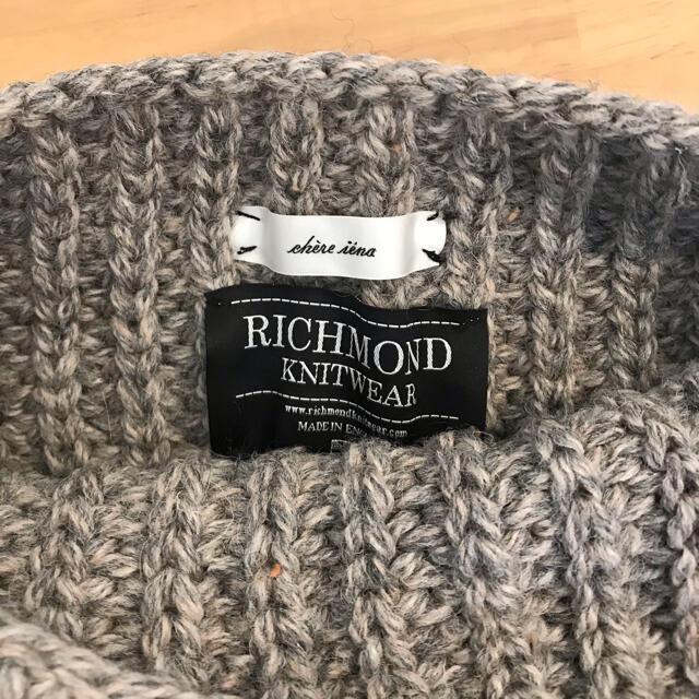 IENA(イエナ)のお値下げ★イエナ chere british wool ニット  レディースのトップス(ニット/セーター)の商品写真