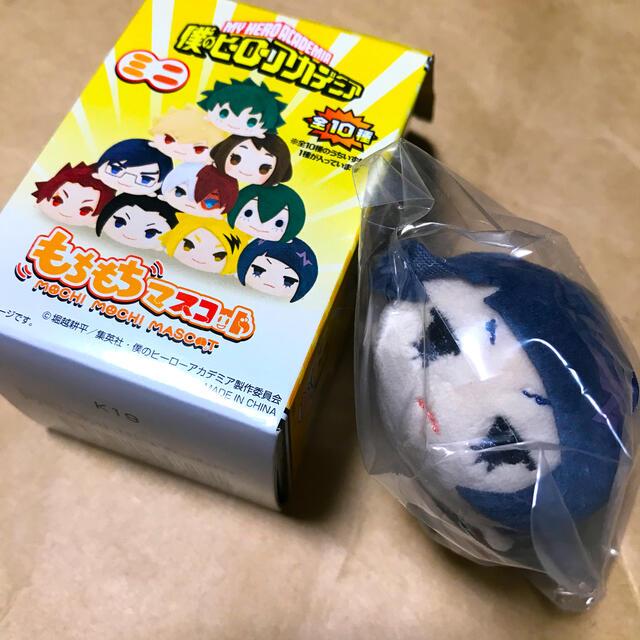 僕のヒーローアカデミア 耳郎響香 ミニ もちもちマスコット エンタメ/ホビーのおもちゃ/ぬいぐるみ(キャラクターグッズ)の商品写真