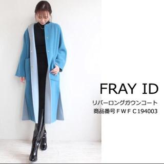 FRAY I.D - FLAY I.D リバーシブル ロングガウンコート ブルー