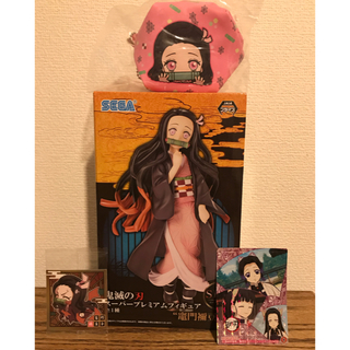 SEGA - 鬼滅の刃 竈門禰󠄀豆子フィギュア