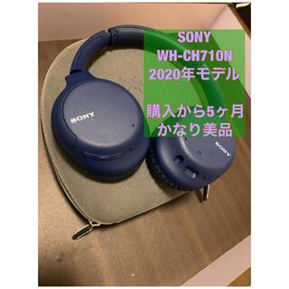 SONY WH-CH710N ノイズキャンセリング ヘッドフォン