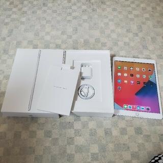 Apple - iPad 10.2インチ 第8世代 Wi-Fi 32GB 2020年秋モデル
