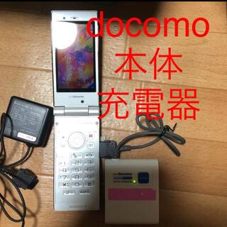 エヌティティドコモ(NTTdocomo)の専用 ガラケー 充電器 FOMA フォーマ docomo ドコモ純正(その他)