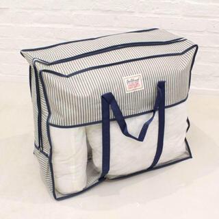 【新品未使用】収納バッグ・収納鞄・収納カバン・布団バッグ、布団収納バッグ(押し入れ収納/ハンガー)