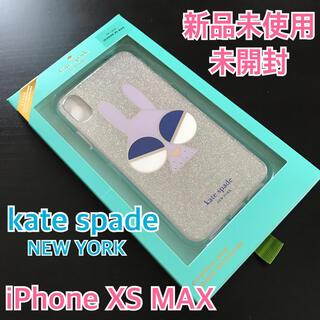 ケイトスペードニューヨーク(kate spade new york)の新品 5980円 ケイトスペード iPhone XS MAX用 アイフォンケース(iPhoneケース)
