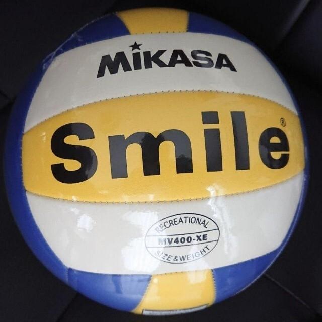 新品ミカサMIKASA バレーボール MV400-XE 検定落ち4号球 スポーツ/アウトドアのスポーツ/アウトドア その他(バレーボール)の商品写真