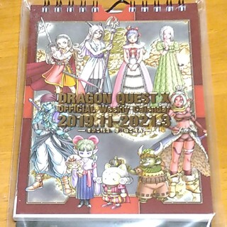 スクウェアエニックス(SQUARE ENIX)の任天堂 ドラゴンクエストX 卓上カレンダー 魔界からの宝箱(カレンダー/スケジュール)