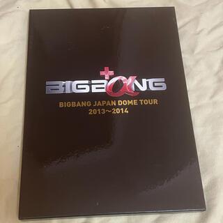 ビッグバン(BIGBANG)のBIGBANG非売品(K-POP/アジア)